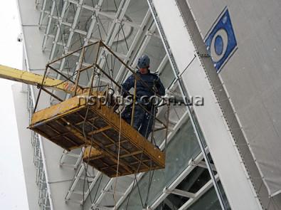 NSK-Olimpiyskiy-(1)