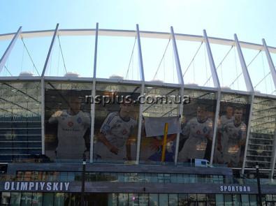 NSK-Olimpiyskiy-banner-Dinamo-(1)