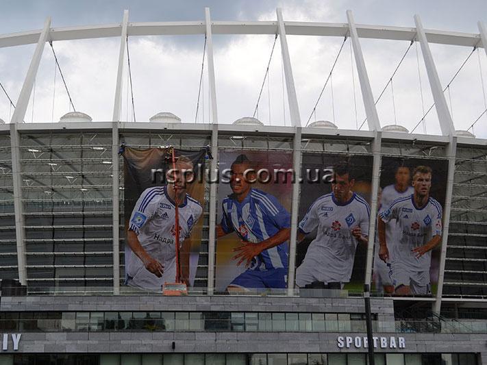 NSK-Olimpiyskiy-banner-Dinamo-(4)