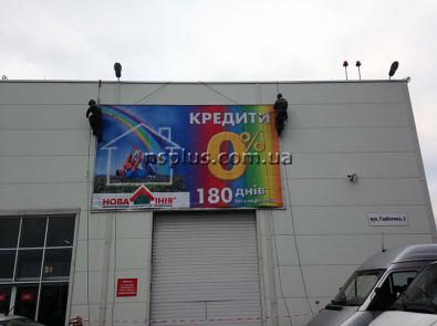 Novaya-Liniya-(1)