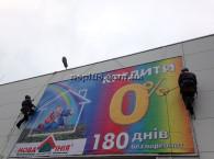 Novaya-Liniya-(2)