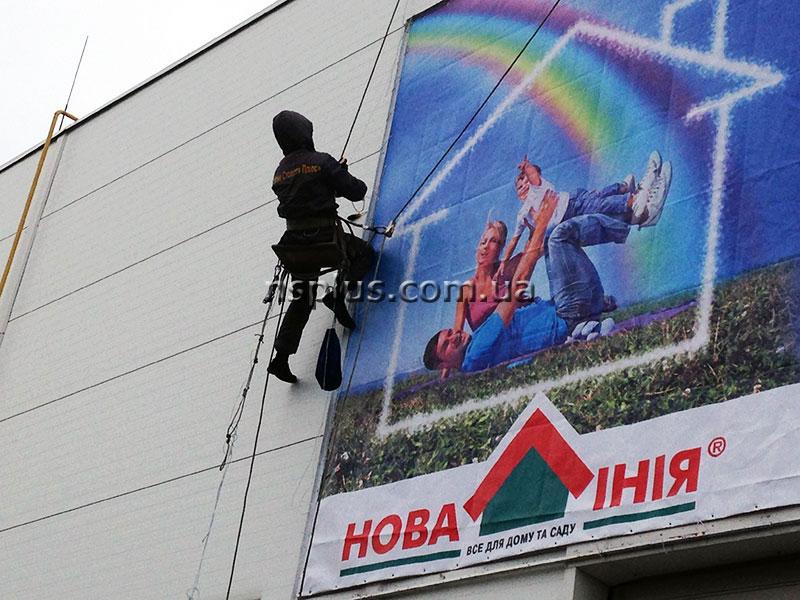Novaya-Liniya-(4)