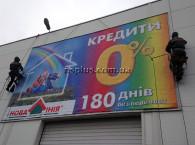 Novaya-Liniya-(5)