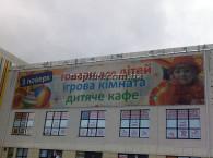 TC-Darunok-(2)