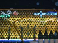 TC-Detskiy-Mir-(5)