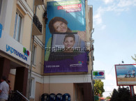 Ukrtelecom-(5)