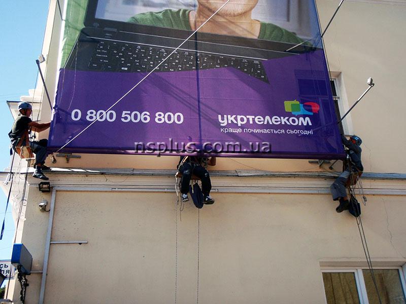 Ukrtelecom-(6)